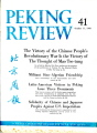Peking Review 1960 - 41
