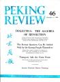 Peking Review 1960 - 46