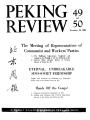 Peking Review 1960 - 49-50