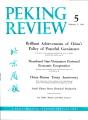 Peking Review 1961 - 05