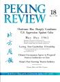 Peking Review 1961 - 18