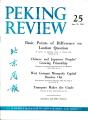 Peking Review 1961 - 25