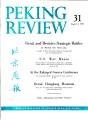 Peking Review 1961 - 31