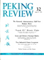 Peking Review 1961 - 32