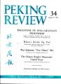 Peking Review 1961 - 34