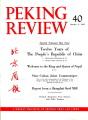 Peking Review 1961 - 40
