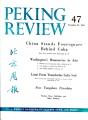 Peking Review 1961 - 47