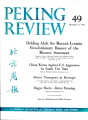 Peking Review 1961 - 49