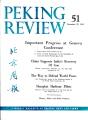 Peking Review 1961 - 51