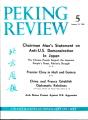 Peking Review 1964 - 05