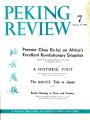 Peking Review 1964 - 07