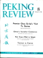 Peking Review 1964 - 08