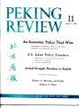 Peking Review 1964 - 11