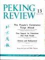 Peking Review 1964 - 13
