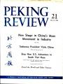 Peking Review 1964 - 21