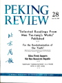 Peking Review 1964 - 28