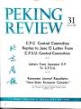 Peking Review 1964 - 31