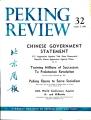 Peking Review 1964 - 32