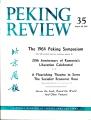 Peking Review 1964 - 35