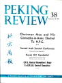 Peking Review 1964 - 38