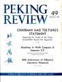 Peking Review 1964 - 49