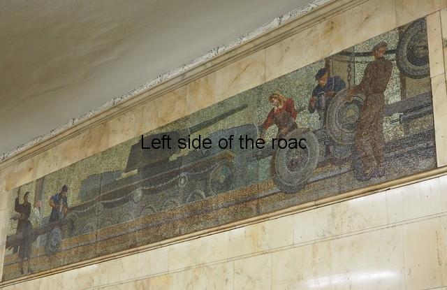 Tank Factory Mosaic - Avtozavodskaya Metro Station