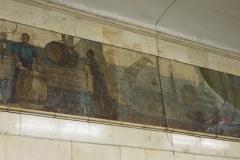 Docks Mosaic - Avtozavodskaya Metro Station