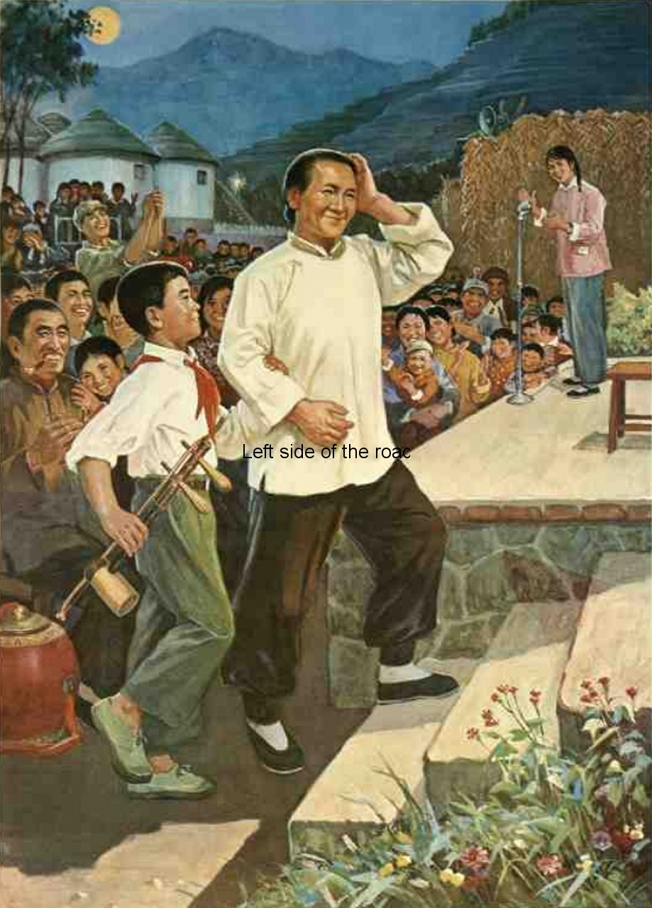 Chinese Revolutionary Socialist Realist Posters - 1975