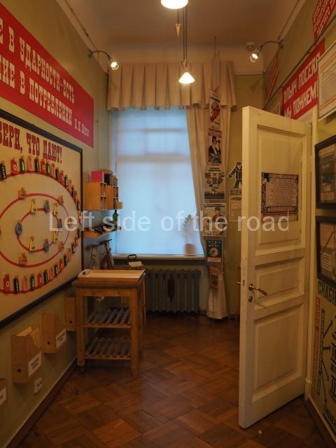 Sergei Kirov Apartment Museum, Leningrad
