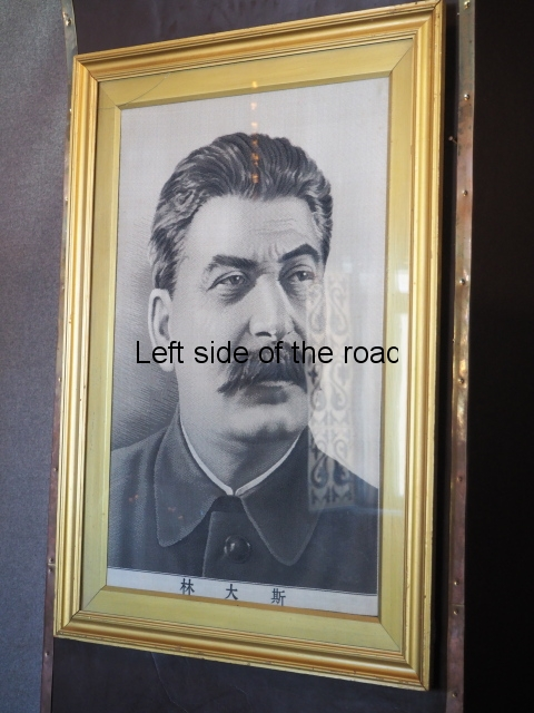 Stalin Museum - Gori - 72