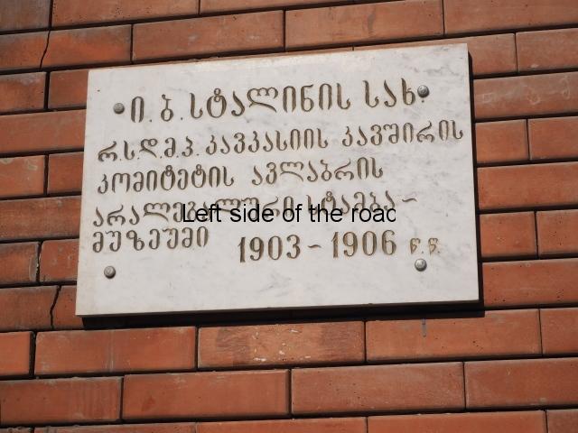 Tbilisi Illegal Printing Press