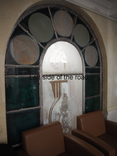 Spring No 6 - Tskaltubo - Entrance Hall