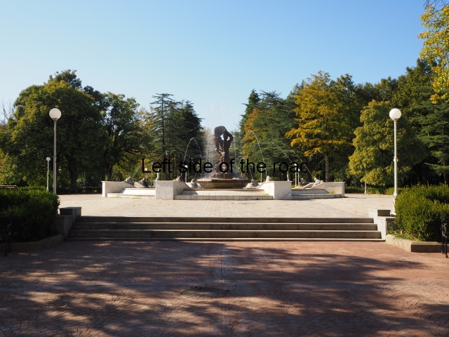 Spring No 6 - Tskaltubo - Fountain